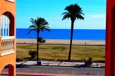 Apartamento en Empuriabrava - Bonito apartamento cerca de la playa y...